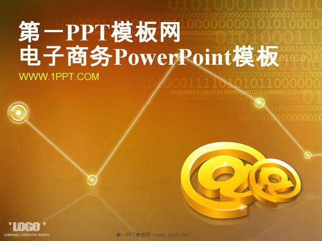 行业PPT模板 行业PPT下载 免费行业PPT模板下载 优词网