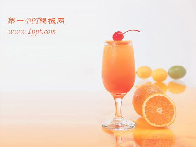 销售奶茶ppt素材
