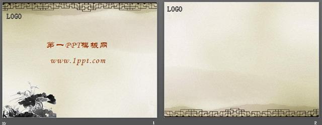 古典幻灯片模板下载 古典窗棂背景中国风ppt模板下载