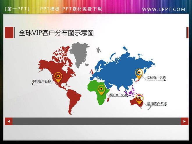 世界地图PPT素材等ppt模板相关内容,如需下载ppt请点击下方的素