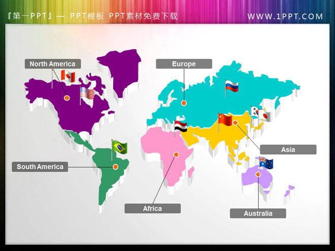 世界地图ppt小插图 一组世界地图幻灯片小插图素材下载