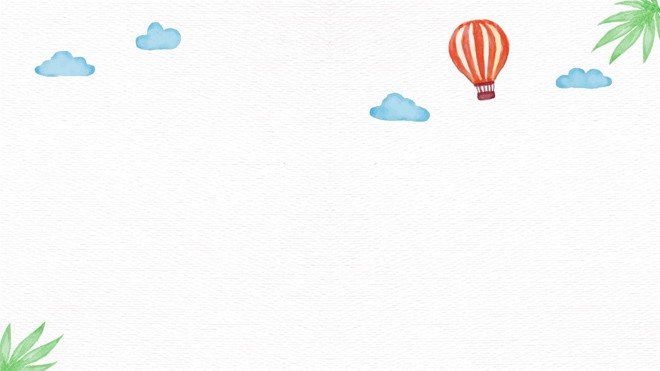 标签:彩色背景图片可爱背景图片手绘背景图片    四张彩色手绘卡通ppt