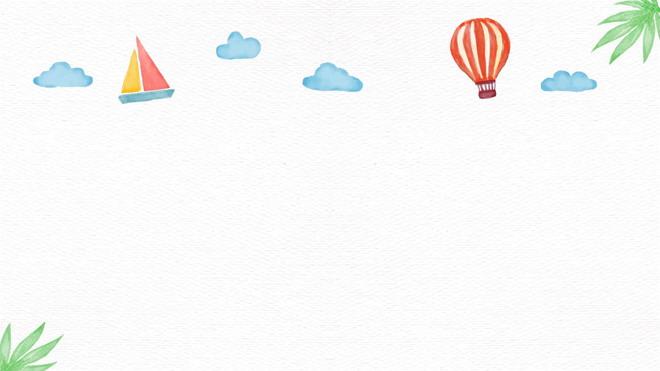 小帆船ppt背景图片 四张彩色手绘卡通ppt背景图片