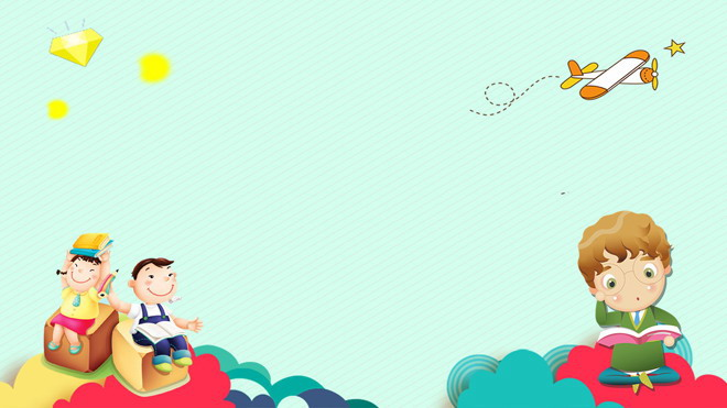 可爱ppt背景图片 四张可爱卡通ppt背景图片免费下载