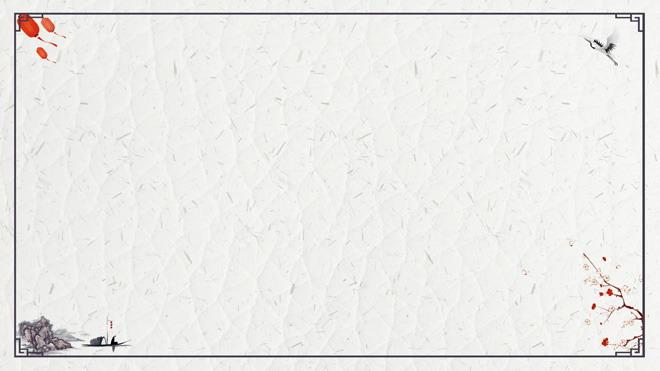 国画梅花PPT背景图片 简洁实用中国风PPT边框背景图片图片