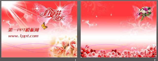 蝴蝶ppt背景图片 粉色三八妇女节快乐幻灯片模板下载