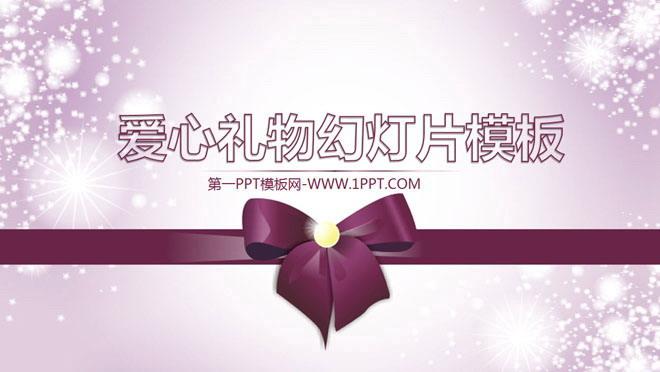 首页 ppt模版 节日ppt 母亲节ppt模板 > 紫色幻灯片背景 温馨的蝴蝶结