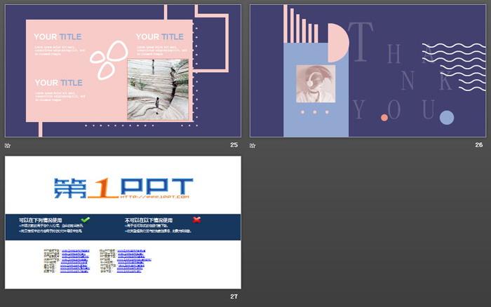 色块PPT背景图片 紫色图形色块搭配的时尚艺术PPT模板