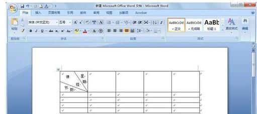 word斜线表头怎么做 Word如何绘制斜线表头