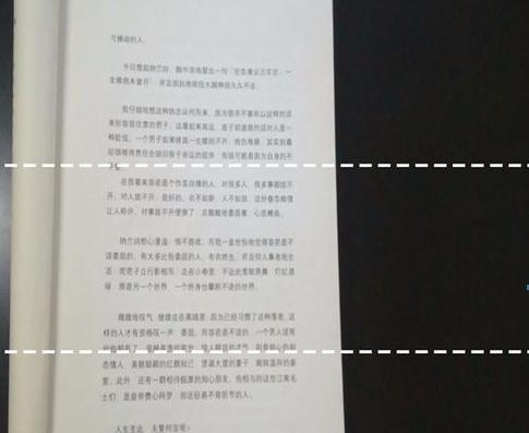 扫描文件转换成word 打印机扫描的图片转换成word怎么做