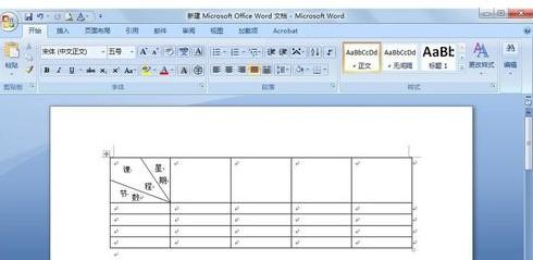 word表格斜线 Word如何绘制斜线表头