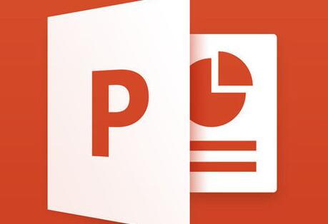 ppt制作动画教程 如何制作ppt动画?